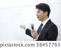 การประชุมการประชุมสัมมนาการสัมมนาการศึกษาเซสชั่น 38457763