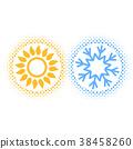 太阳 雪花 签字 38458260
