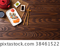 Set of sushi with red teapot and chopsticks 38461522