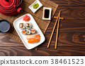 Set of sushi with red teapot and chopsticks 38461523