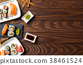 Set of Japanese sushi on wooden table. Top view 38461524