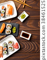 Set of Japanese sushi on wooden table. Top view 38461525