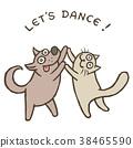 cartoon dog and cat dancers. vector illustration 38465590