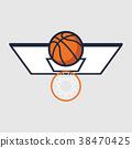 Basketball with hoop. 38470425