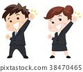job hunting, interview suit, fist pump 38470465