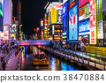 """Osaka prefecture"" Dotonbori / entertainment district 38470884"