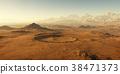storm, Mars, environment 38471373