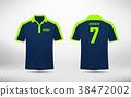 衬衫 运动 足球 38472002
