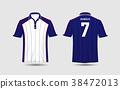 衬衫 运动 足球 38472013