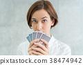 카드를 가진 여성 (선택 · 수 · 선택) 38474942