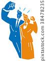 businessman, businessperson, hold 38478235