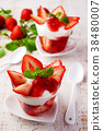 โยเกิร์ตสตรอเบอร์รี่ 38480007