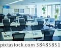 办公室 企业 法人 38485851