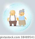 Retirement concept with happy elderly couple 38489541