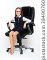 girl kid chair 38490760