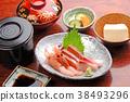 生魚片套餐 38493296