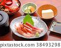 生魚片套餐 38493298