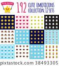 Vector emoji big set. Funny cartoon emoticons 38493305