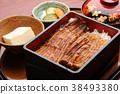 Una沉重的套餐日本人 38493380