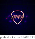 Neon music shop sign with plectrum 38493733