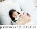 간호, 감기, 소녀 38494141