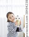 감정, 공, 동양인 38494238
