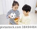 축구, 트로피, 한국인 38494464