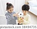 축구, 트로피, 한국인 38494735