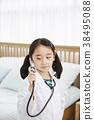 역할놀이,병원놀이,어린이,한국인 38495088