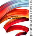 paint poster vector 38496285