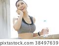 กีฬาสตรีวิ่ง 38497639