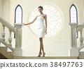 女裝打扮 38497763