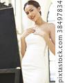 女裝打扮 38497834