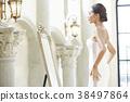 女裝打扮 38497864