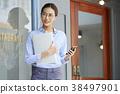 女人商务咖啡馆 38497901