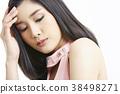 아시아 여성의 초상화 시리즈 38498271