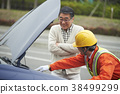 高級司機車麻煩 38499299