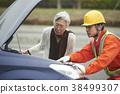 高级司机车麻烦 38499307