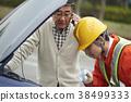 高級司機車麻煩 38499333