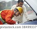 高级司机车麻烦 38499337