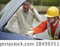 高級司機車麻煩 38499351