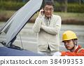 高級司機車麻煩 38499353