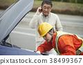 高級司機車麻煩 38499367