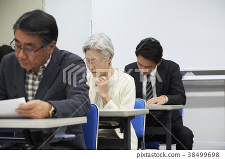 前辈 演讲 考试 38499698