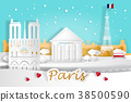 cartoon paris city 38500590