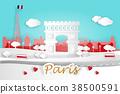 cartoon paris city 38500591