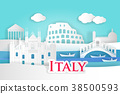 cartoon italy city 38500593