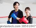 年輕男女(拳擊) 38501047
