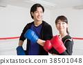 年輕男女(拳擊) 38501048