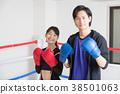 自由搏擊 有氧拳擊 瘦身 38501063